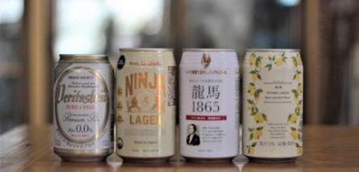アキモト酒店のノンアルコールビール